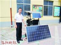 """洛阳""""太阳能达人""""造出充电车棚 存车充电两用"""