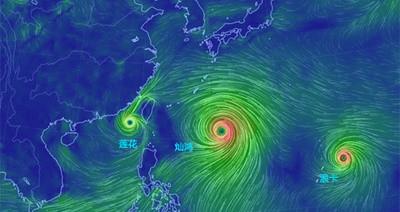 """""""灿鸿""""来袭  应对台风苏州市将启动四级应急响应"""