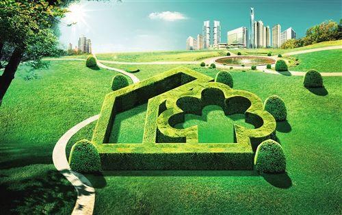 绿地集团广西第四个综合体奠基 总投资100亿元
