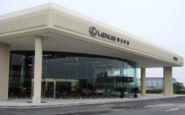 重庆工商发通牒 汽车4S店须8月17日前完成自查自纠