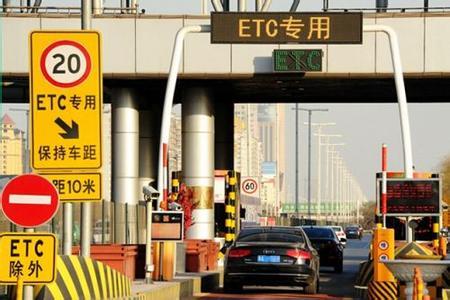 重庆高速公路ETC全国联网实车测试工作已全部完成