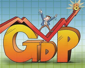 """上半年浙江GDP""""跑""""出了8.3%  房地产业出现增长"""