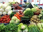 """猪肉、蔬菜、水产价格高 鸡蛋价格随之""""止跌上扬"""""""