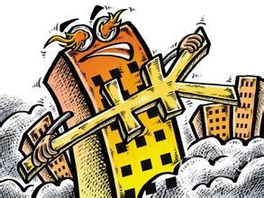 广州上半年财政总收入降两成 卖地收入减少过半