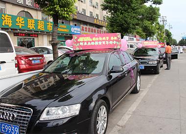 阜阳现史上最牛嫁女 40辆豪车绕城一周助阵