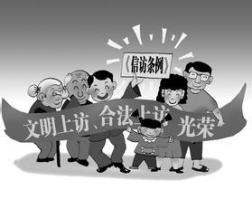 河北省公安交通理_交警严查交通违法多名驾驶人被处罚唐山河
