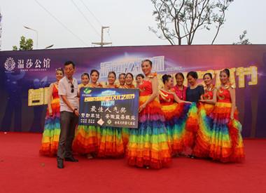 温莎公馆:老年文化艺术节第四场比赛精彩上演