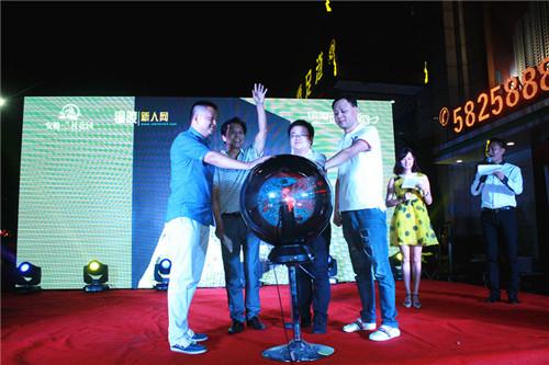 安粮兰桂花园:第二届铜陵好舞蹈正式启动