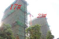 凯迪塞纳河畔9月工程进度:二期在建项目即将封顶