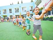 合肥4年来共取缔167个无证幼儿园 加大管理的力度