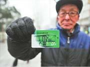 宿州市公交车老年卡年审进行中 现已办理六万多张