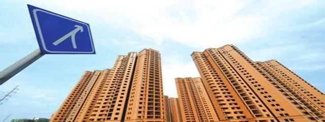 滁州前三季度GDP增长10% 房地产销售继续回暖