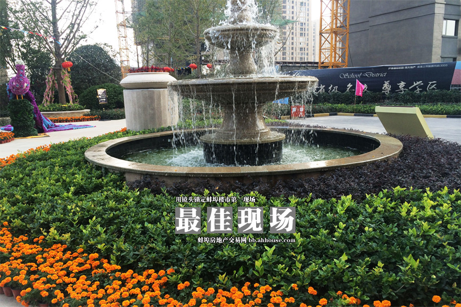 中央区的喷泉