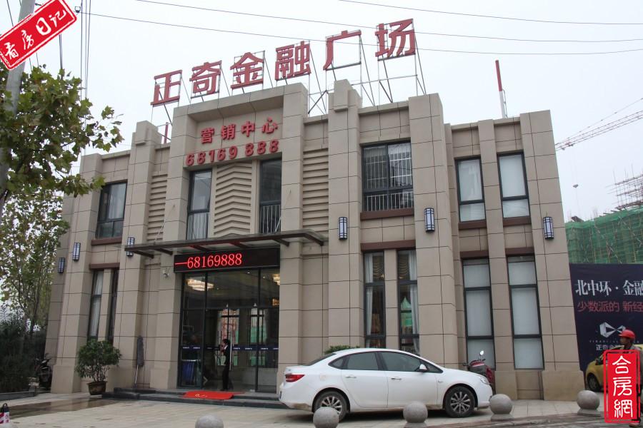 【正奇金融广场】庐阳北中环 金融商务聚合体