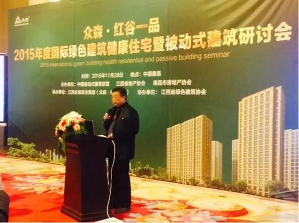 众森红谷一品领跑南昌绿色建筑健康住宅领域图片