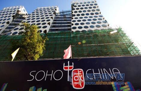 潘石屹称SOHO中国不再开发新项目 向运营管理