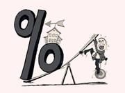 楼市去库存政策将出 首套房贷首付有望降*两成