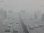 六安全市范围发布重污染天气蓝色预警 减少外出