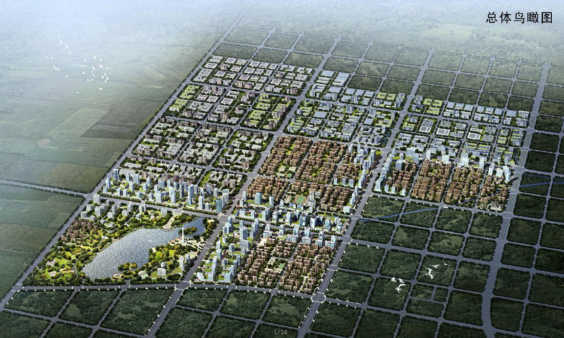 作为以新桥机场为*的产业园区之一,与省会合肥接壤,距合肥市区27公里图片