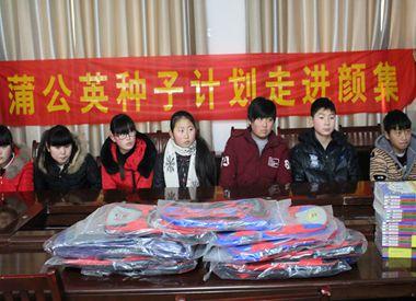 亳州大唐国际城爱心捐助贫困学生