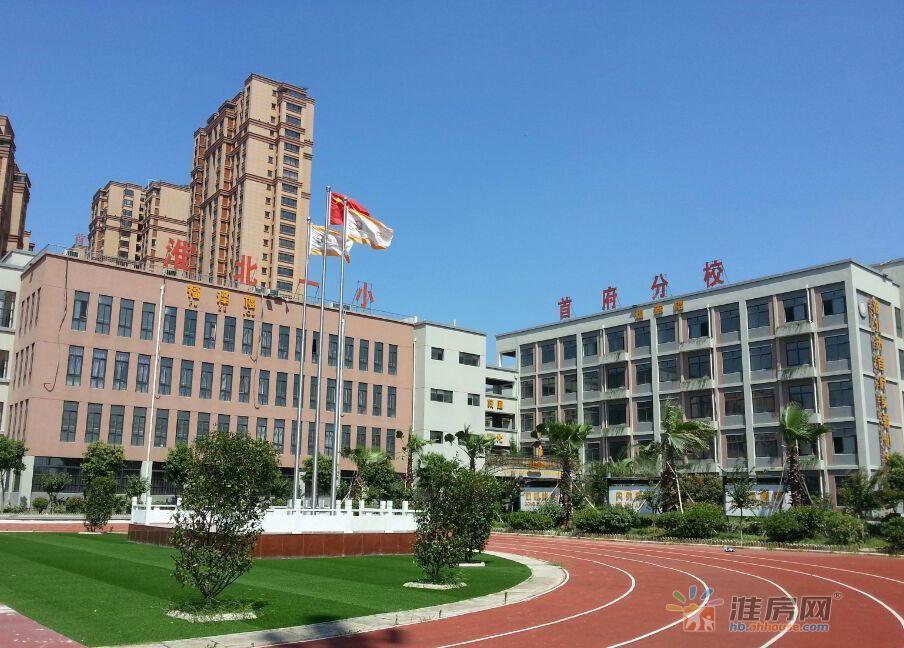 淮北首府房地产开发公司获评5星级企业信用等