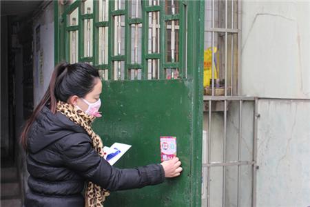 1月6日 左邻右里私人管家走进珍珠园三村