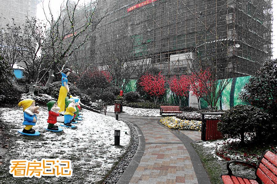 小编看房:恒大帝景样板区间雪景实拍