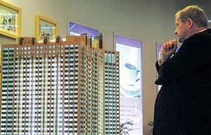 北京住建委:境外个人在京购房取消工作时间限制