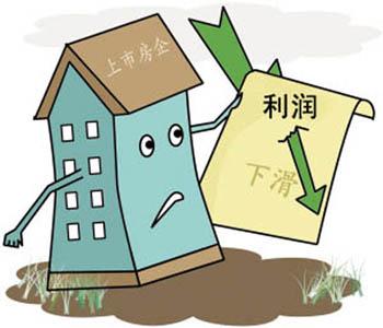 上市房企利润率普降 整体房企之间分化明显加剧