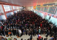 合肥开往沪汉等方向火车有余票 湘粤方向车票吃紧