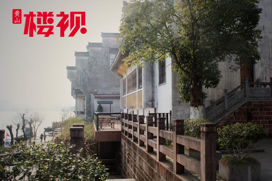 春暖花开 新安江畔徽州影巷