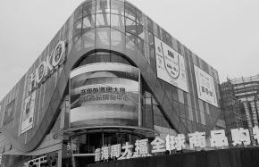 前海面向香港打造建筑市场综合改革试验区