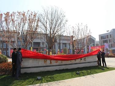 神农谷书香文化广场3.27圆满揭幕