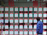 房屋售卖展板摆上街头 吴中城管约谈35家房产中介
