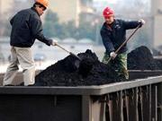 国土部:将推激励政策支持钢铁煤炭企盘活存量土地