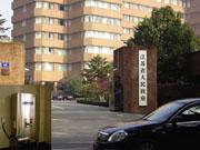江苏省*公布10大*举措 应对楼市冷热不均现状