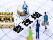 5月1日营改增全面推开 部分行业保留差额征税