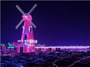 淮北市*大型梦幻灯光节5月27日盛大启幕 约吗?