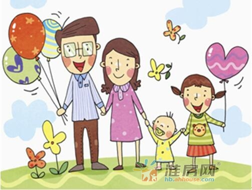 恒大名都 我的家庭日 活动5月28日盛启
