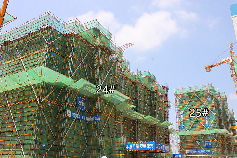 小编看房:庐江碧桂园工地现场实拍 34#建至11层