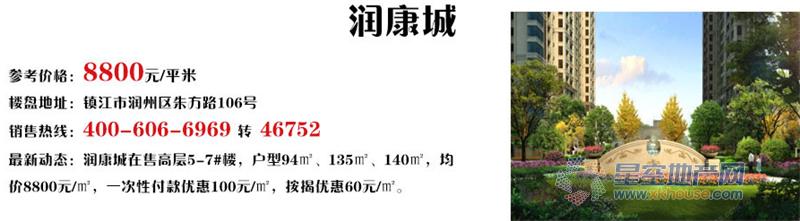 镇江10.png
