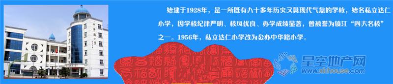 镇江11.png