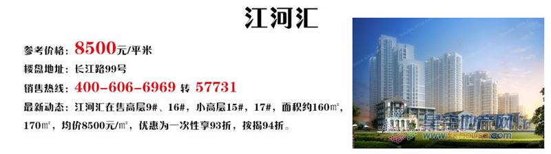 镇江12.png