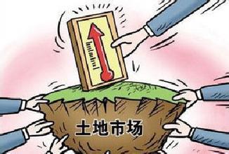 苏州、南京土地调控新政 一线城市能否借鉴?