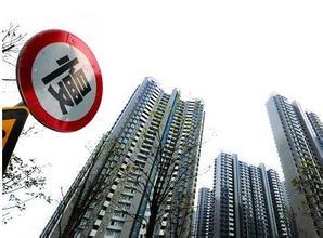 楼市增速或放缓 资金将大幅流入股市?
