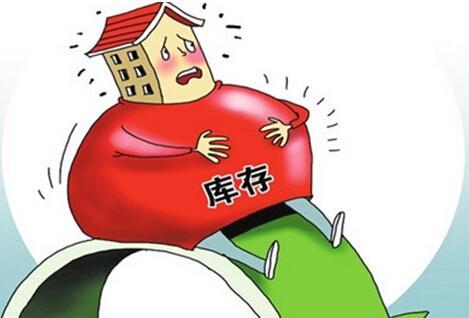 35城新建商品住宅库存连降三月 三类城市均现下调
