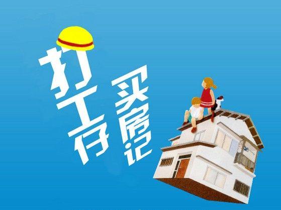 芜湖最后的5字头房源来袭