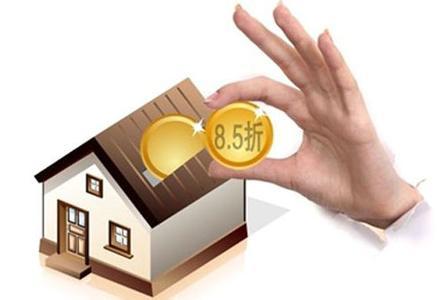 全国首套房优惠利率占比首降 后续优惠或收紧