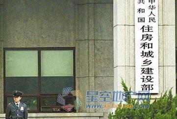 住建部对安全生产违法违规行为坚持零容忍重处罚