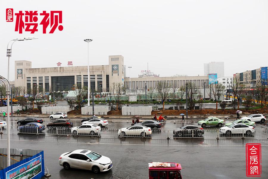 9月城事:合肥火车站站前广场春运前投入使用